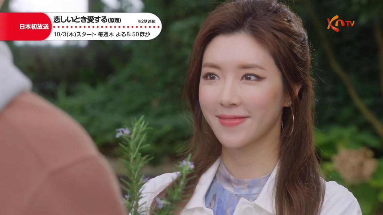 ランキング ドラマ 視聴 率 2020 韓国