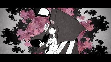 少女地獄 / ユリイ・カノン feat.GUMI