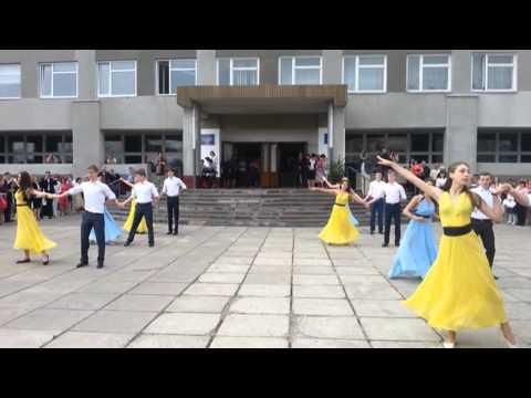 Видео: Выпускной вальс 2014.Славутичский лицей