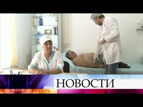 В Краснодарском крае работает комплексная программа раннего выявления онкологических заболеваний.