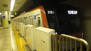 東京メトロ17000系17103F池袋駅発車【有楽町線】