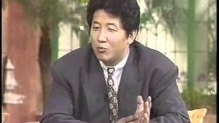 収録:1996年3月 出演:小堺一機、宮川一朗太、生稲晃子、前田日明.