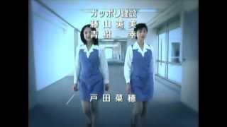 ショムニ2 Ending theme Song (2000) 江角 マキコ「ONE WAY DRIVE」