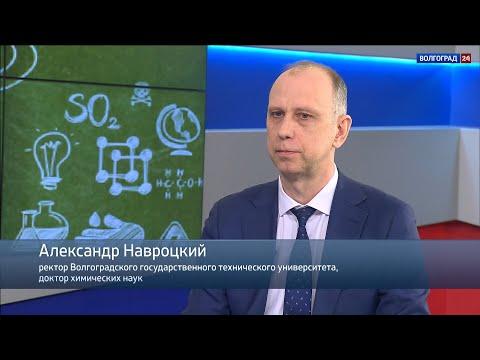 День российской науки. Интервью. Александр Навроцкий. 07.02.20