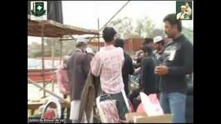 23 December 2012 Minar e Pakistan Dr. Muhammed Tahir ul Qadri.New Song