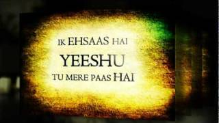 Hindi Christian Songs - Ehsaas by Ehsaas (with lyrics) - Download on iTunes