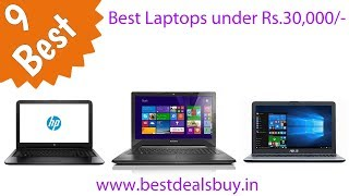 Best Laptops under Rs.30,000/-