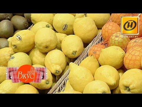 Как выбрать самый лучший лимон?