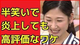 桑子真帆と鈴木奈穂子、NHKニュースウォッチ9キャスター。前任との比較...