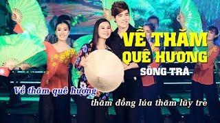 🎤 Về Thăm Quê Hương (Karaoke) Dương Hồng Loan, Lưu Chí Vỹ