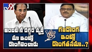 Political fight on Assembly furniture missing case
