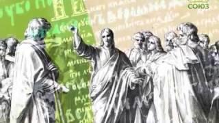 Читаем Апостол. 13 марта 2017г