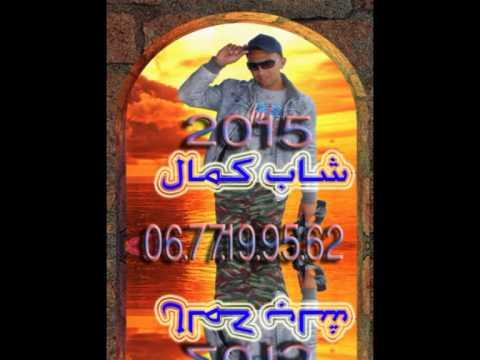 chikh lhamel 2014