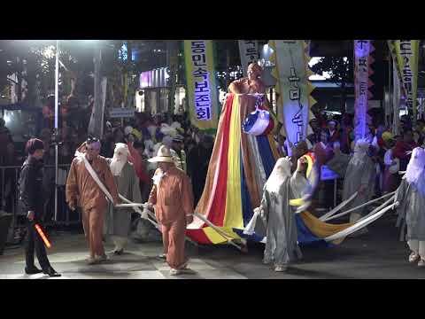 제57회 탐라문화제 가장퍼레이드 하이라이트(10)