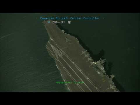 CFA-44(Nosferatu,ノスフェラト) - アネア大陸上陸戰 - ACECOMBAT6 [USB3HDCAP]