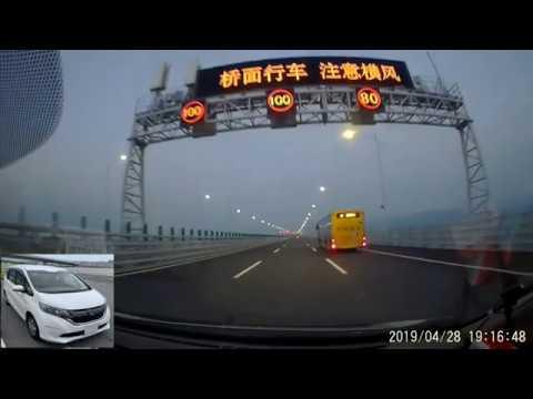 港珠澳大橋自駕遊 - 澳門至香港回程快快手 Driving to Hong Kong - YouTube