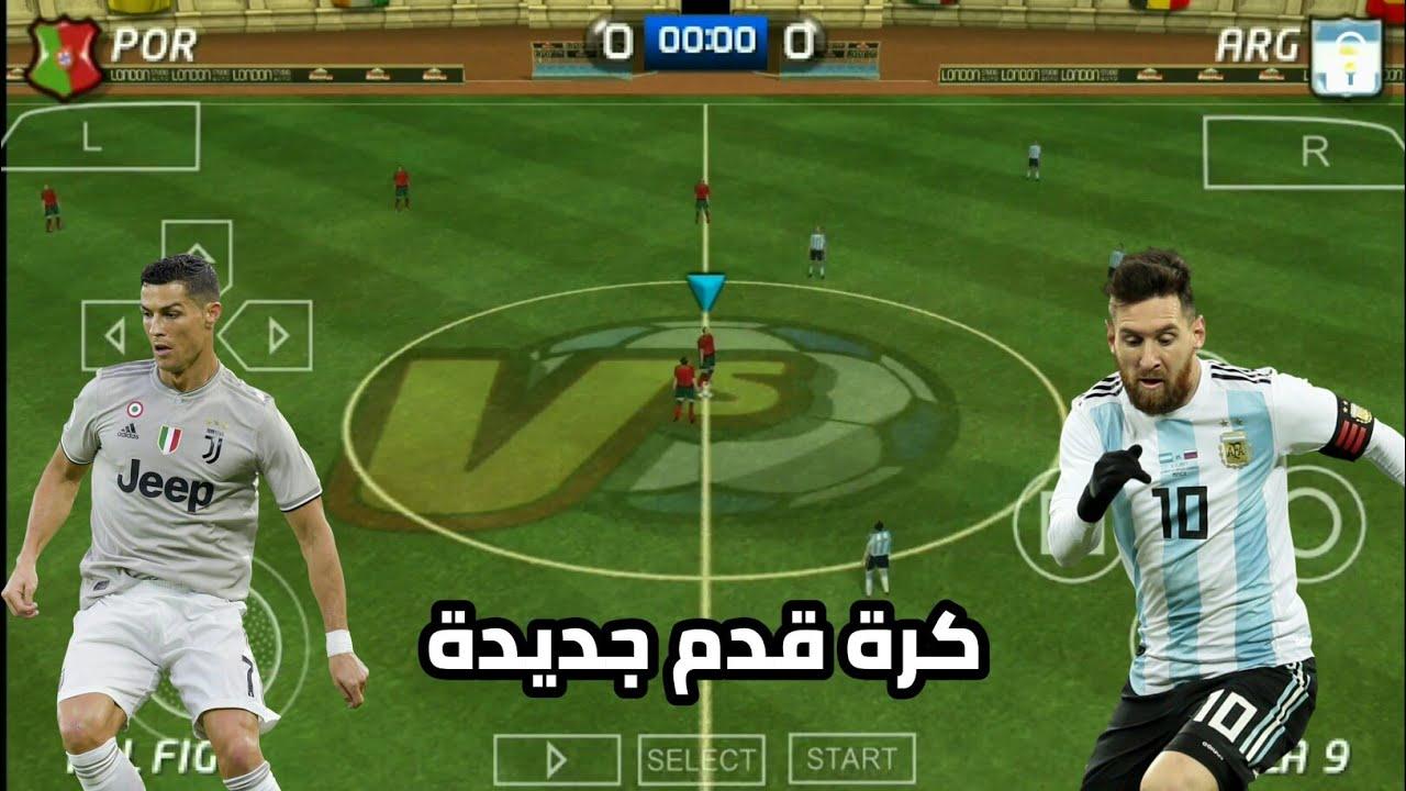 Photo of حصرياً جداً لعبة كرة قدم PPSSPP جديدة اتحداك تعرفها رهيبة سارع لتنزيلها – الرياضة