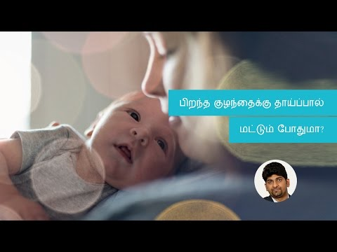 Will I be able to produce enough milk for my baby in the first few days after delivery   Tamil