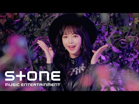 NATURE (네이처) - OOPSIE (My Bad) MV