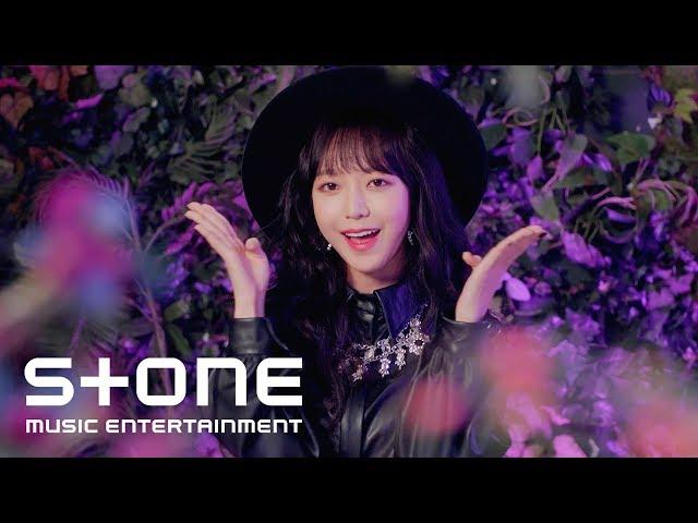 NATURE (네이처) - OOPSIE (My Bad) MV