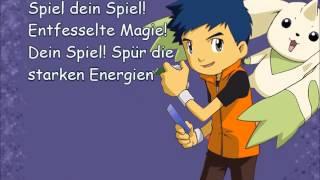 Digimon Tamers - Spiel dein Spiel [Lyrics] [German]
