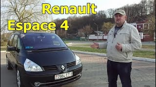 Рено Эспайс 4/Renault Espace 4. Автомобиль