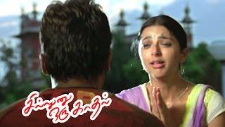 Sillunu Oru Kadhal | Tamil Full Movie Scenes | Suriya asks Bhumika to kiss him | Suriya | Ar Rahman