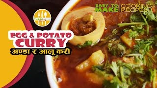 How To Make Egg & Potato Curry | Nepali Food Recipe