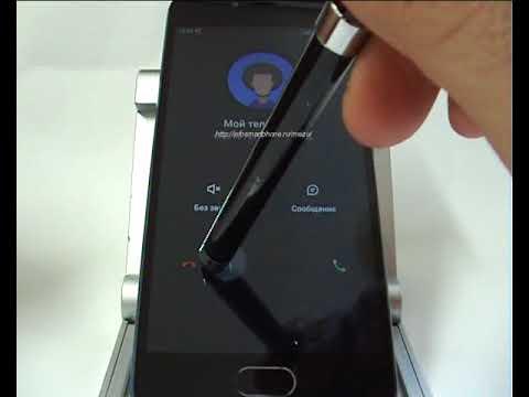 видео: Функции при входящем и исходящем звонке в смартфоне meizu