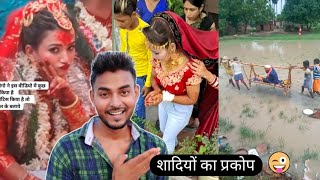 Desi Indian Weddings part 3 / Suneel Youtuber Again.
