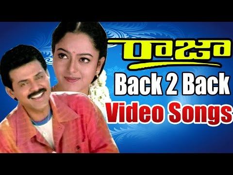 Raja Back 2 Back Video Songs - Venkatesh, Soundarya