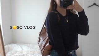 ENG) 직장인 Vlog, 동대문옷 플렉스, 이케아 핫…