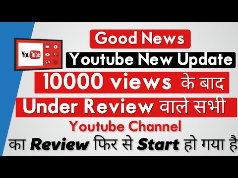 Good news ! For Channel monetization or Channel Under Review After 10k Views