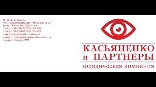Адвокат по налоговым спорам Украина. Отмена налоговых начислений, налоговая проверка.