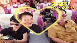 은평부동산TV 광희초등학교 62회동기생들의 여름물놀이여…