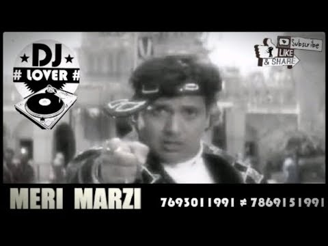 MERI MARZI RMX BY DJ LOVER RS JBP 7693011991