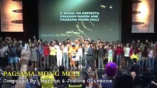 New Song: Pagsama Mong Muli Marlon & Joanne Oliveros