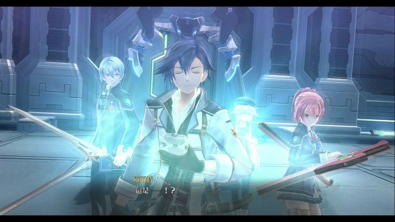 (中文)閃之軌跡3 序章4(Fin) 新的力量 PS4 PRO 英雄傳說 閃之軌跡 III - YouTube