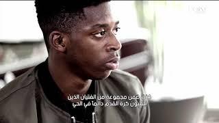 أفضل تقريل ل beIN sport عن الساحر عثمان ديمبلي وهو من أصل عربي