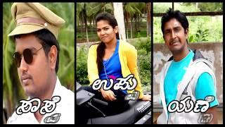 UppittU - A Kannada Short Film