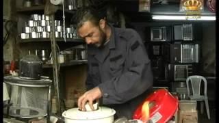 تقرير يسعد صباحك - مهنة تصليح صوبات الكاز والغاز