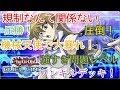 【遊戯王デュエルリンクス】規制なんて関係ねぇぇ!機械天使ワンキル可能デッキ!