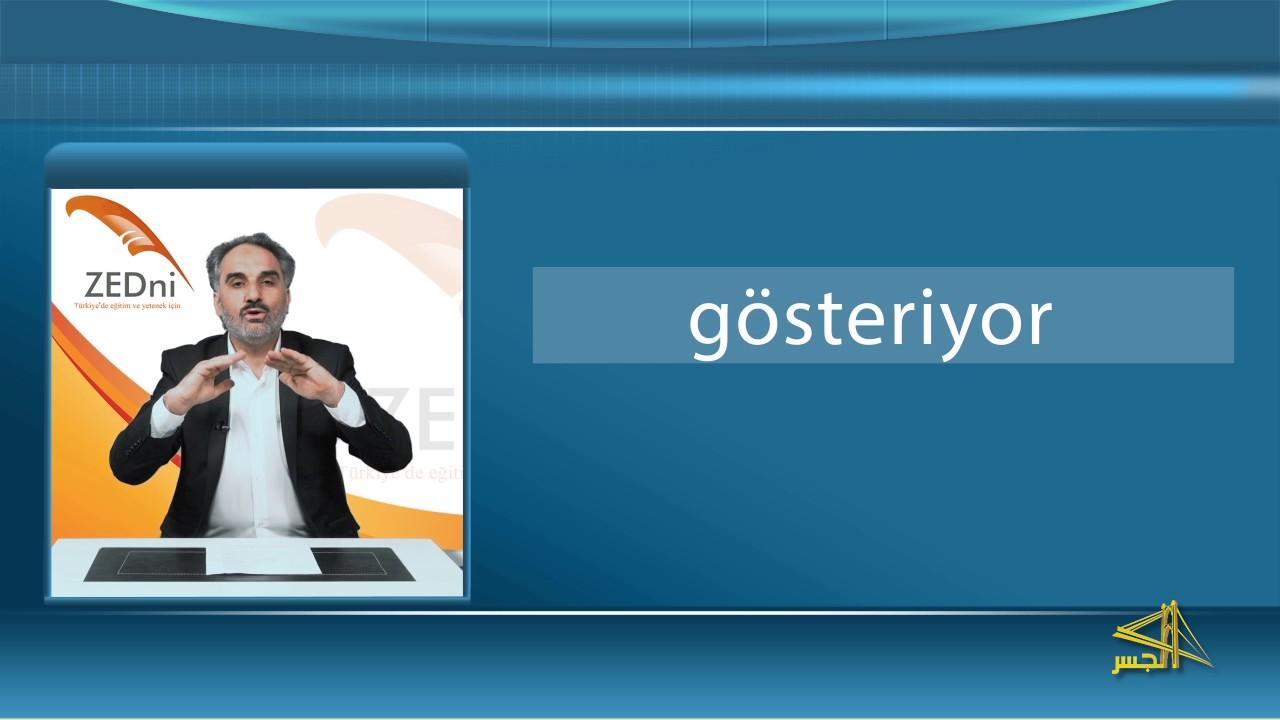 """سلسلة تعليم اللغة التركية مع الدكتور """" محمد زبدية """" الحلقة (24)"""
