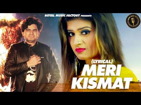 Latest Haryanvi Song Meri Kismat Sung By Ashu Morkhi