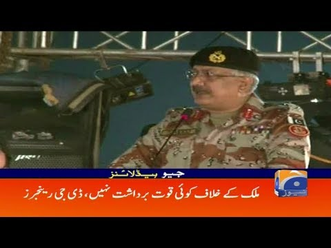 Geo Headlines - 07 PM 13-December-2017
