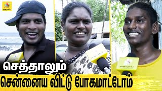 Madras Day Special Public Opinion