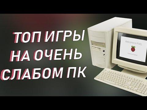 ТЕСТ ОБЛАЧНОГО ГЕЙМИНГА
