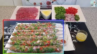 Rim Jhim Seekh Kabab رم جِھم سخیح کباب   Eid special   Cook With Saima