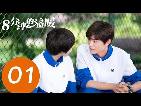 【eng-sub】《just-an-encore》ep01——starring:-chen-xun,-ding-yu-xi,-jiang-zhuo-jun