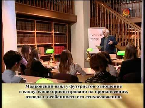 Mayakovskiy 2